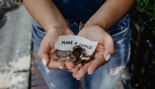 お金の悩みから解放されお金から自由になるために