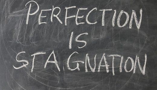 完璧主義はサヨウナラ!自分も周りも幸福感に包まれる完璧主義とは