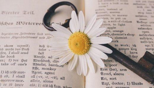 言霊とは何か?言葉が持つ力や効果を知ると毎日が好転してくる理由