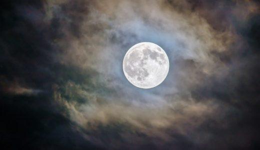 占星術ホロスコープで月を読み解くと何がわかる?【月=素の自分の象徴と言われる理由】