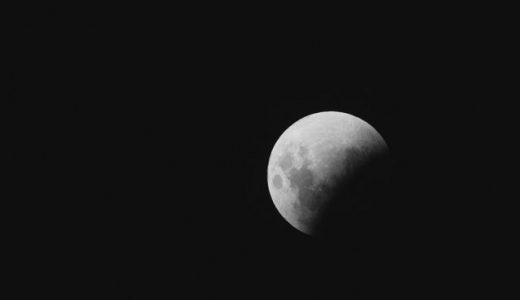 占星術ホロスコープで冥王星を読み解くと何がわかる?【冥王星=死と再生・限界突破の象徴】