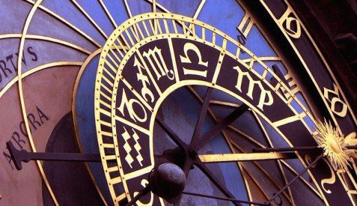 占星術ホロスコープの12ハウスの意味や仕組みを解説します