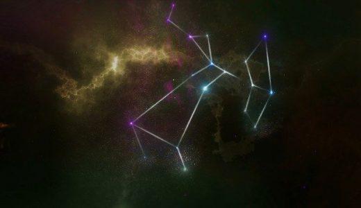 占星術ホロスコープで射手座♐️を読み解くと何がわかる?【♐️=冒険家の象徴】