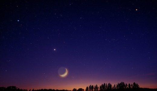 占星術ホロスコープのアスペクトとは何か?【天体同士の位置関係からのメッセージ】